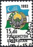Uzbekistan 1993 - Coat Of Arms ( Mi 31 - YT 27 ) - Uzbekistan