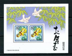 Japón  Nº Yvert  HB-94  En Nuevo - Blocks & Sheetlets