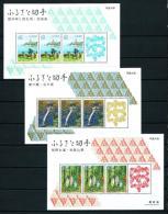 Japón  Nº Yvert  HB-139/41  En Nuevo - Blocks & Sheetlets