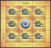 Bosnia Serbia 2012 China Lunar Year Of Dragon, Zodiac, Astrology, Mini Sheet MNH - Astrologia