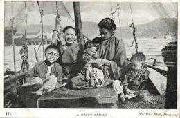 China, HONG KONG, Happy Family, Breast Feeding (1899) Tai Woo Hk. 1 Postcard - China (Hong Kong)
