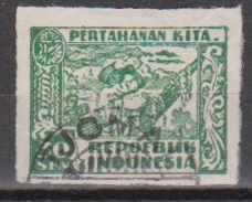 Indonesia Indonesie JAVA And MADOERA Nr. 32a CANCEL TJOMAL ; Japanese Occupation Japanse Bezetting - Indonésie