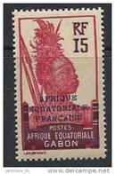 1928-31 GABON 116** Guerrier - Ongebruikt