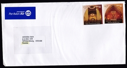 New Zealand: Airmail Cover To Russia, 2013, 2 Stamps, Church, Air Label, Russian Cancel Only (traces Of Use)