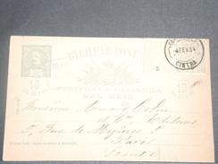 PORTUGAL - Entier Postal + Complément De Cintra Pour Paris En 1904 - A Voir - L 6228 - Ganzsachen