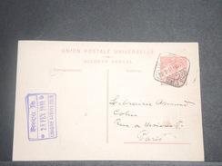 PORTUGAL - Entier Postal De Lisbonne Pour Paris En 1910 - A Voir - L 6229 - Ganzsachen