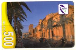 Phonecard Télécarte Mobilis Algérie Algeria - El Kala - La Calle - Telefonkarte Tarjeta Telefonica Carta Telefonica