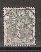 GRECE / Greece 1896 JO Jeux Olympiques / Olympics ,  Yvert N° 104 , 10 L  Gris  ,obl Centrale ATHENES , SUPERBE !!!!!!!!