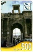 Phonecard Télécarte Mobilis Algérie Algeria Tebessa Tevest Caracalla Door Roman Ruins Telefonkarte Tarjeta Telefonica - Algeria