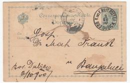 K.u.k. Bosnia Postal Stationery Postcard Correspondenz-Karte Dopisnica Travelled 1900 Bos. Dubica To Banja Luka B170328 - Bosnia And Herzegovina