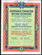 BE127 Compagnie Financiere Belgo-Chinoise - Aandelen