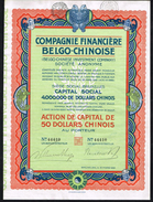 BE127 Compagnie Financiere Belgo-Chinoise - Zonder Classificatie