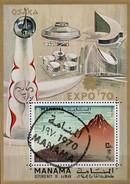 Osaka EXPO 1970 Manama Block 64 O 1€ Ausstellungs-Pavillon Japan Mount Fuji Nippon Bloc Mountain Sheet Bf VAE Ajman - 1970 – Osaka (Japan)