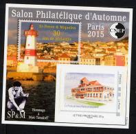 FRANCE BLOC CNEP 2015, PHARE ET BUREAU DE POSTE ST-PIERRE & MIQUELON, 1 Bloc, Neuf / Mint - Phares