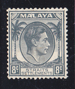 MALACCA Stati Federati 1937- 41   Re Giorgio VI  8 C.Yv 228   Gb 283 MNH** - Straits Settlements