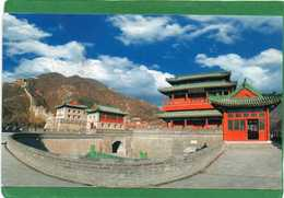 Juyong Pass Is The Most Famous Pass Of Great Wall In China. CPM Année 2000 Voir Scannes Recto Verso - Chine