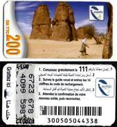 Phonecard Télécarte Mobilis Algérie Algeria - Model 1 - Tamanrasset Desert Sahara Telefonkarte Telefonica
