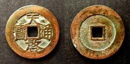 CHINA -  TIAN QI TONG BAO  (1621-1627)   Large Characters   - MING DYNASTY - CHINE - Chine