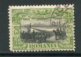 ROUMANIE- Y&T N°177- Oblitéré - 1881-1918: Charles Ier