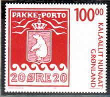 Greenland MNH 2007 Scott #497 100k 20o Polar Bear Centenary Parcel Post Stamps - Timbres Sur Timbres