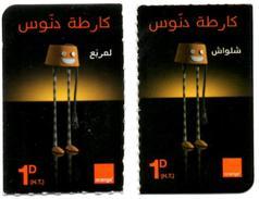 "Phonecard Télécarte Orange Tunisia Tunisie - RARE - ERROR "" Lemrabaâ "" Au Lieu De "" Chalouach"" Telefonkarte Telefonica - Tunisie"