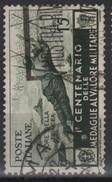 1934 Medaglie Al Valore Militare  P.o. Valore Singolo  US - 1900-44 Vittorio Emanuele III