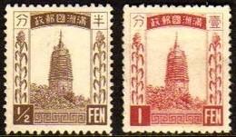 01410 Manchuria 1/2 Pagode Nnn - 1932-45 Manchuria (Manchukuo)