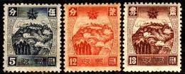 06730 Manchuria 74 - 74 A - 75 Monte Branco Nn - 1932-45 Mandchourie (Mandchoukouo)