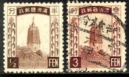 11770 Manchuria 23 + 27 Pagodes N / U - 1932-45 Manchuria (Manchukuo)