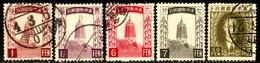 11771 Manchuria 39/40 + 43/43a + 49 Pagodes N / U - 1932-45 Manchuria (Manchukuo)