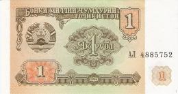 TADJIKISTAN   1 Ruble   1994   P. 1a   UNC - Tadjikistan