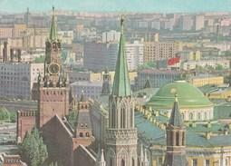 MOCKBA - MOSCOU (RUSSIE) - Rusia