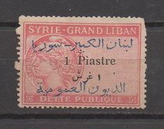 Syria Grand Liban, Public Dept 1p French Mandate Stamp Revenue, Lebanon Libanon