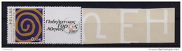 GREECE STAMPS  STAMP WITH LABEL -2006-MNH - Grèce