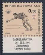 Croatia Kroatien Hrvatska 1995 Mi 59 - Obligatory Tax ** Petanque - National Olympic Committee