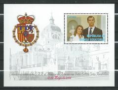 Equatorial Guinea 2004 Royal Wedding.Spain.S/S.MNH - Guinée Equatoriale
