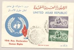 Egypte - 1958 - 10th Ann. Declaration Human Rights - FDC - Not Sent - Brieven En Documenten