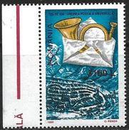 Romania 1999 Scott 4320 MNH UPU - 1948-.... Repubbliche
