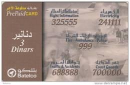 BAHRAIN - Emergency Mumbers, Batelco Prepaid Card BD 3, Used