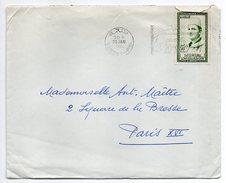 Maroc--1961--lettre De TANGER Ppal Pour Paris --- Timbre Seul Sur Lettre--cachet - Maroc (1956-...)