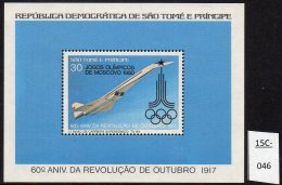 Sao Tome St. Thomas & Prince 1981 Concorde M/s With Moscow Olympics Jeux Olympiques Opt. MNH. Perf.