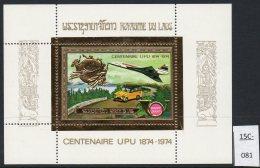 Laos 1975 UPU Gold M/s Concorde Perf, MNH, Lollini C6B