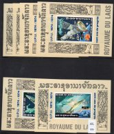 Laos 1974 UPU Set/6 In Individual Epreuves De Luxe Including The 40K Concorde Value. IMPERF. MNH (6)