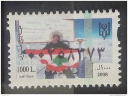 Lebanon 2008 Fiscal Revenue Stamp 1000 L - MNH - Maxime Chaaya @ The North Pole