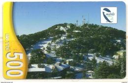 Phonecard Télécarte Algeria Montagne Mountain Mountains Berg Berge Montañas Montaña Telefonkarte