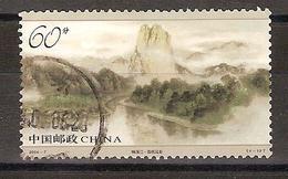 Chine 2004 N° 4162 Oblitéré