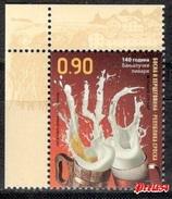 Bosnia Srpska – 140 Years Of Banjaluka Brewery Set 2013 MNH - Bosnia And Herzegovina