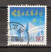 Chine 2004 N° 4170 Oblitéré