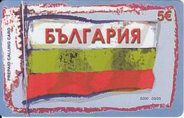 GREECE - Bulgaria, Amimex Prepaid Card 5 Euro, Tirage %5000, 05/05, Sample - Greece