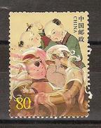 Chine 2004 N° 4175 Oblitéré